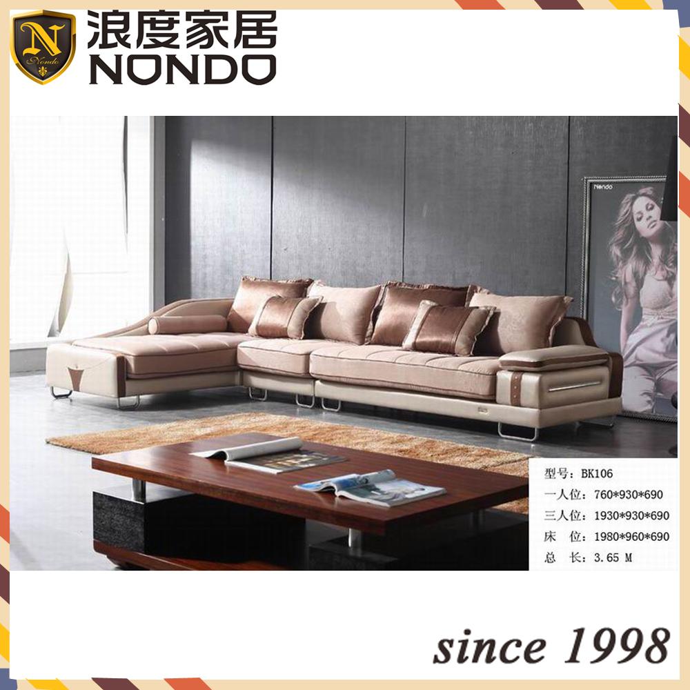 l shaped sofa morden design low backrest living room sectional  - l shaped sofa morden design low backrest living room sectional sofa bk