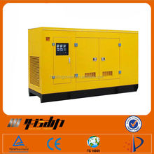 small genset