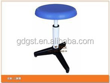 Adjustable Laboratory Stool Chair