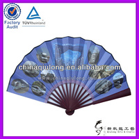 Art Craft Wholesale Man's Silk and Bamboo Fan
