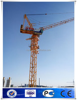 HS4015D--6T Luffing Tower Crane Price