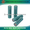/product-detail/factory-price-high-quality-3-7v-2600mah-lithium-battery-1576276720.html