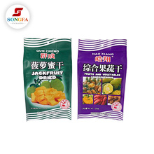 Food grade 3 side seal dry fruit packing aluminum foil pouch for oem
