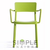 New Designed Modern Bright Colore Leisure Plastic Chair Garden Chair