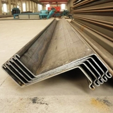 Factory price Z type profile sections hot rolled steel sheet pile