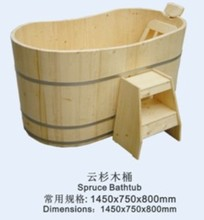 Alibaba China Mini Wood Bath Tub Prices,Wooden Barrel Bath Tub