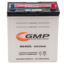 12V Rechargeable dry Battery 12V36Ah(NS40ZL)