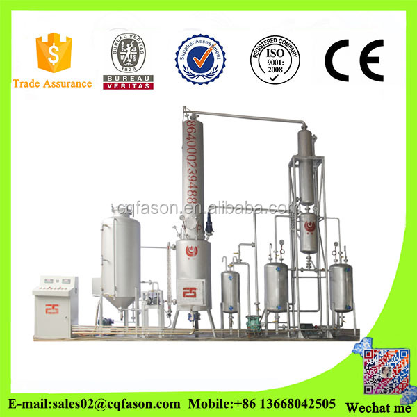 Eco-friendly Made in China Waste Oil Recycling Machine Distillation to Base Oil