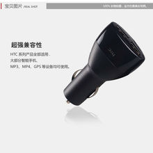 DPL 5V 2A Double Dual USB Car Charger Universal rapid Charger Travel Charger For HTC , OEM Custom Logo DP-C008