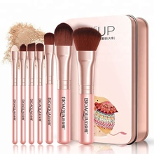 Bioaqua 7 Pcs Makeup <strong>Brushes</strong> With Iron Box Traveling Portable Cosmetic <strong>Brush</strong> Set