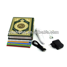Digital Pen Holy Al Quran with MP3 Player