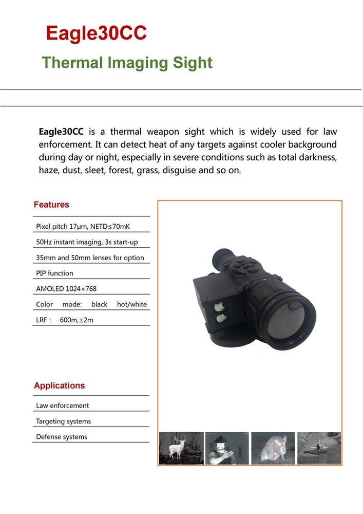 ULIRVISION Thermal Imaging Sight Eagle30CC System High Quality Night Image