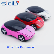 High Quality 2.4Gh Car Wireless Gaming Mouse for promotion