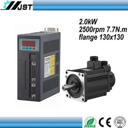 high quality 2kw 15N.m flange130 energy saving servo motors
