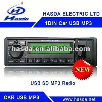 hot fm modular car mp3