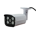 Security 2MP CCTV Cameras AHD Camera 1080P