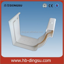 Certificated Hotsale 5.2 inch pvc rain gutter fiting gutter joiner / Hot sale in Thailand PVC Gutter