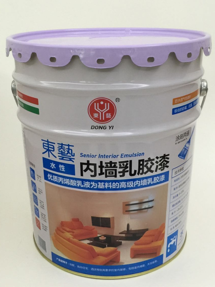 alkali-resistant damp-proof water-based interior wall paint primer (undercoat)