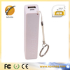 Special Offer For Christmas 2600mah large capacity external battery charger power bank dmtek