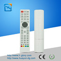 Customized universal TV and set-top box four button remote control