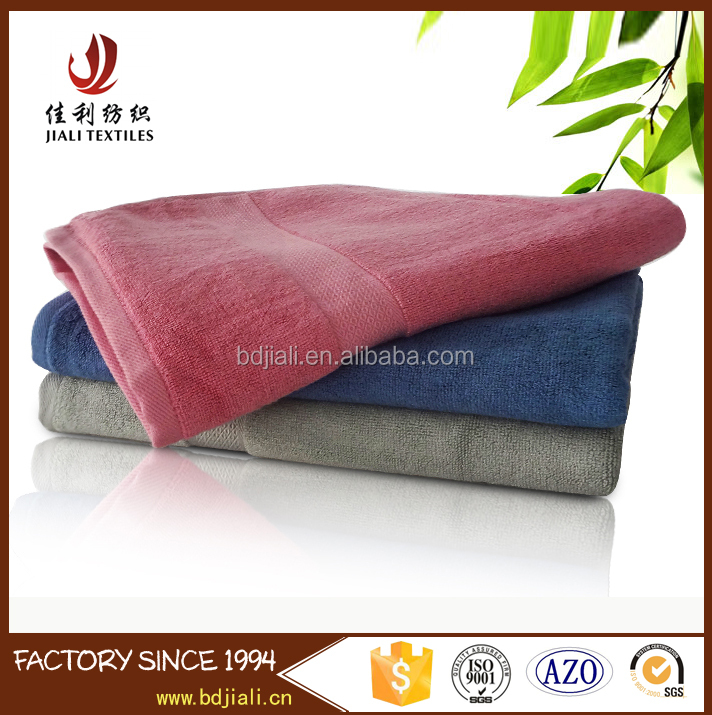 China Factory supplier 2016 Hot Selling Wholesale Bamboo Fiber bath Towel