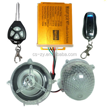 motorcycle alarm system with subwoofer & digital audio mp3