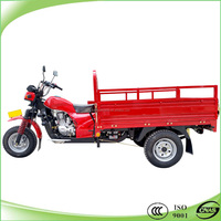 200cc air cooling 3 wheel motorcycle for adults
