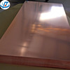 C1100 C1220 C1200 Copper Sheet / Copper Plate