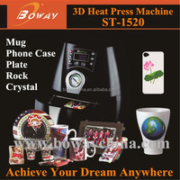 World cup 2014 gadget mugs cups phone cases made from 3D Sublimation Vacuum Heat Press Machine