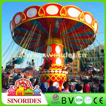 Sino amusement rides China flying chair manufacturer