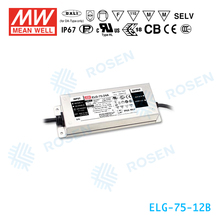 ORIGINAL Meanwell ELG-75-12B 60W 12V/5A IP67 AC-DC Single LED Lights Driver Switch Power Supply