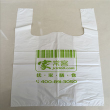 Reach food grade disposable hdpe vest type plastic carrier bags for take away food