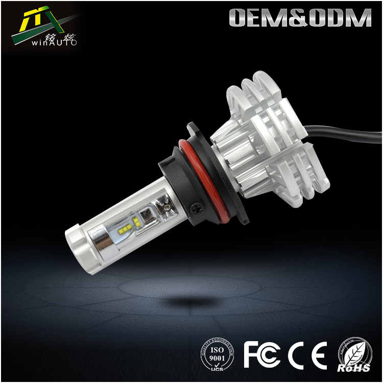 2017 Best Price X1 Series 3000K 6500K 8000K Car LED Headlight H4 H7 H11 H16 Replace Halogen Bulb Lamp