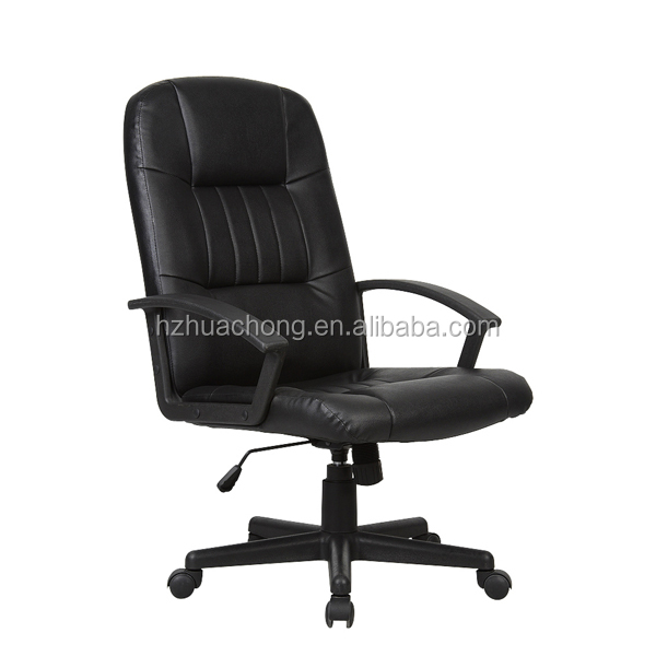 2015 comfortable executive leather office chair in anji HC-A035M