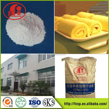 food additives in milk distilled glycerin monostearate 90%