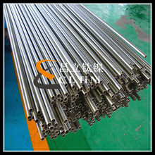 China supplier seamless titanium tube