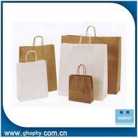 Small Paper Gift Bag Wholesale