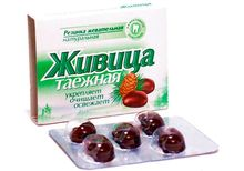 Siberian Cedar Resin Chewing Gum 5pcs*0.8Gramm in Pack; Natural, Made in Siberia (Russia),Turpentine With Anti-bacterial Effect