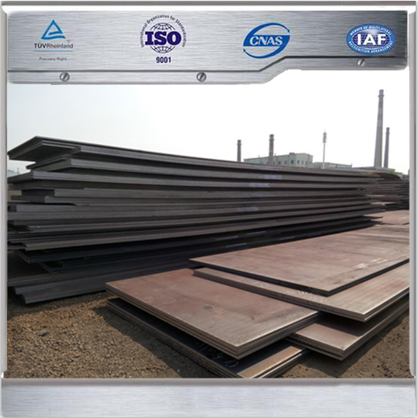 Grade Q460E high strength low alloy steel plate