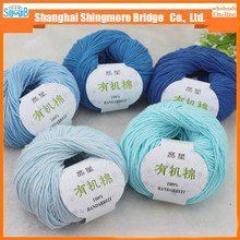 Fancy yarn manufacturer hot wholesale high quality combed cotton yarn knitting cotton yarn for baby in cheap prices