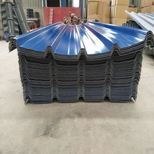 Totally extrusion technolgy corrugated PVC plastic Sheet for roofing panel