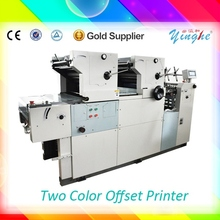 Long lifetime use second hand mini offset printing machine