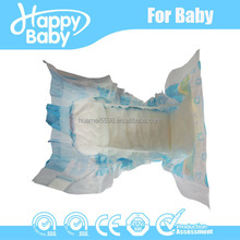 factory very cheap price disposable OEM baby diaper on sale with lots stock