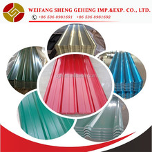 Cheap Price Corrugated Steel Sheet