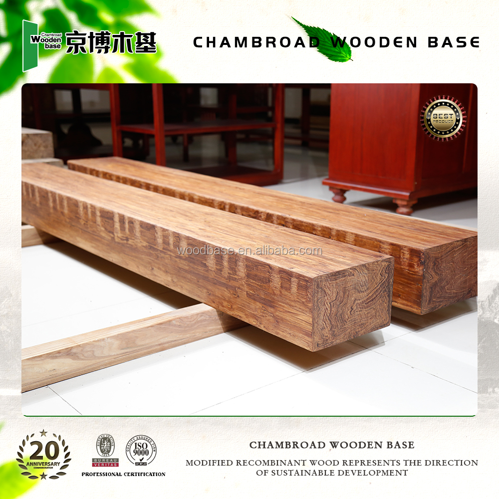 High Quality Solid Wood,raw wood,Modified Recombinant Wood