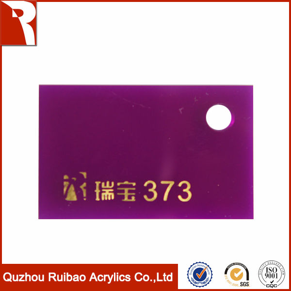 rpoa factory direct sale good quality cast pmma sheet