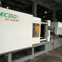 Plastic crate injection molding machine/ plastic crate used injection machine