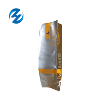 coffee beans packaging bag with zipper and degassing air valve