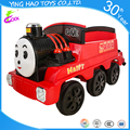 Newest ride on battery operated Tomas car for kids with MP3 jack