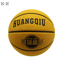 Professional training promotional colorful rubber basketball